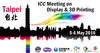 ICC Display and 3D Print Meeting 2016